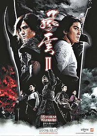 The Storm Warriors 2009 English Subtitle