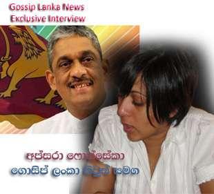 Akalanka & Shachini Photos | Gossip - Lanka News Photo